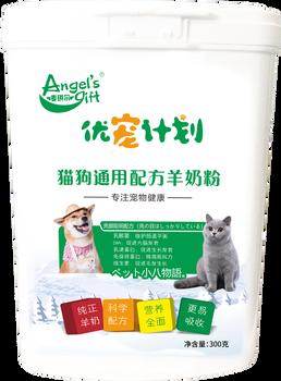 寵物奶粉-寵物奶粉寵物貓羊奶粉貼牌代加工