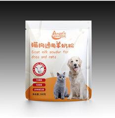 新疆麥琪爾寵物乳業有限公司