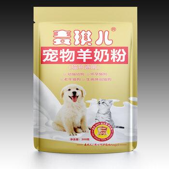 寵物奶粉供貨商-寵物羊奶粉批發零售
