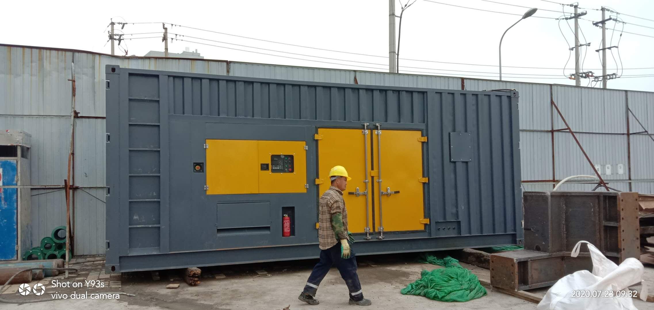 常州市優邦能源科技有限公司