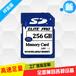 256GB車載監控錄像機SD卡512G高速內存卡工廠