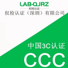 防雾霾口罩CCC认证