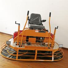 駕駛式混凝土抹光機路面提漿收光機一米型磨光機