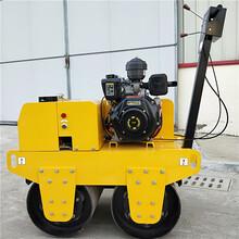 單輪小型壓路機生產廠家手扶自走式震動壓路機