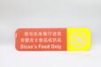 虹口區絲網印刷報價