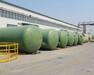 玻璃钢化粪池厂家20方玻璃钢化粪池价格生活污水处理设备
