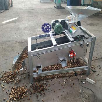 山茶籽剝殼機油茶果脫皮機全自動山茶籽剝殼機剝殼機廠家