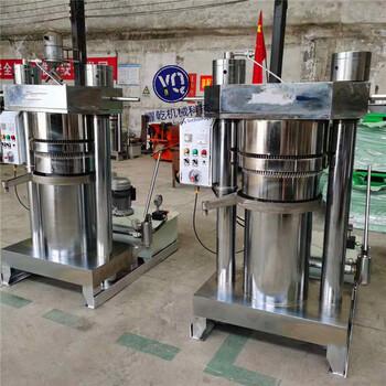 芝麻香油機小型液壓香油機辣椒花椒液壓榨油機茶籽液壓機械