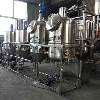 日產2噸食用油精煉設備植物油除臭除磷設備國標油處理設備