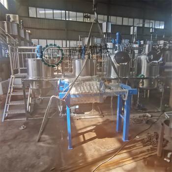 菜籽油精炼成套设备精炼花生油生产线食用油炼油设备