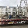 可可豆油生產機器