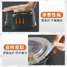 一次性汤碗外卖打包盒