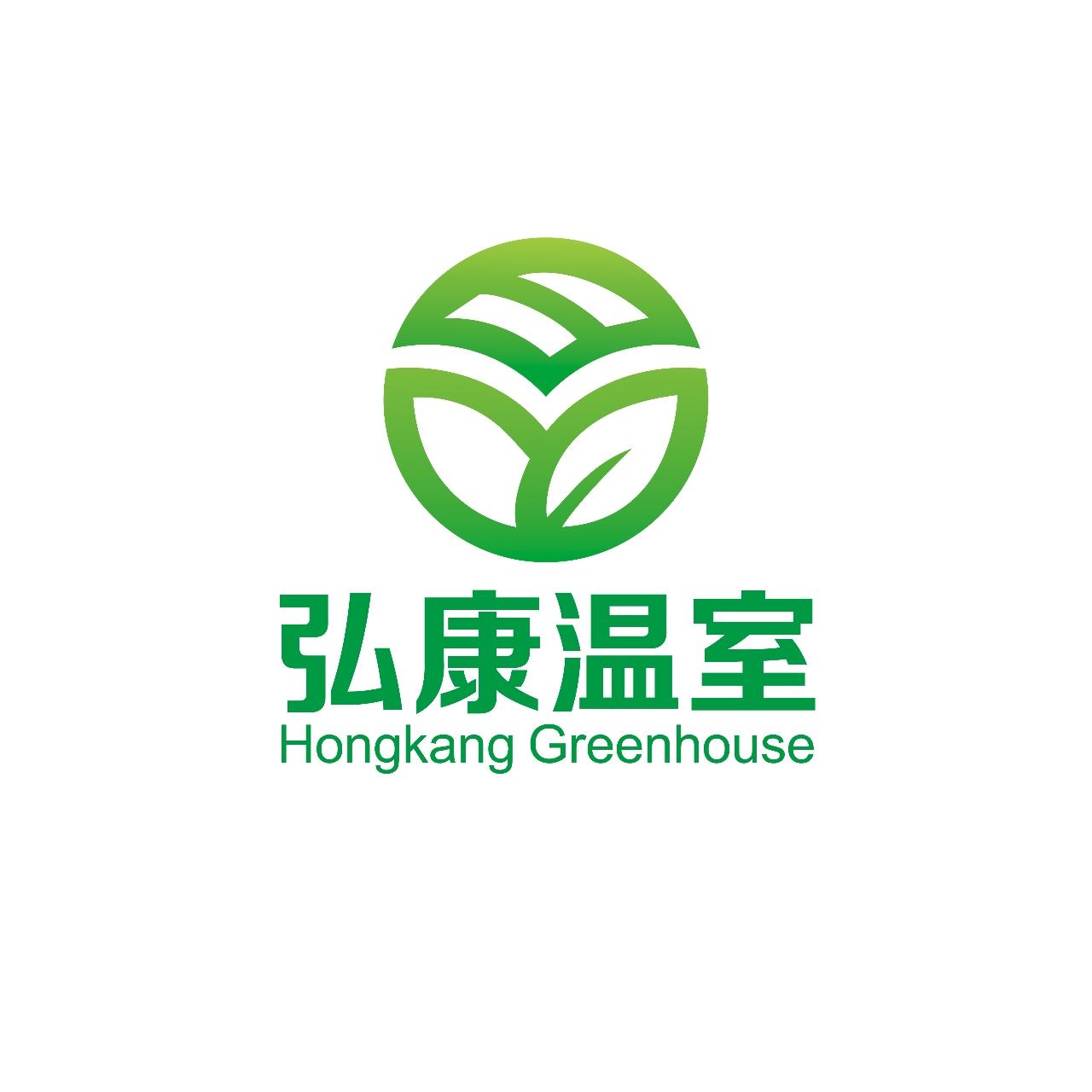 青州市弘康溫室工程有限公司