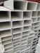 婁底PVC排水管廠家直銷