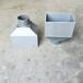 洛陽PVC雨水斗供應商