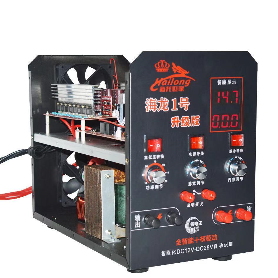 升压器逆变器高频变压升压电源机头逆变器器