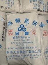 马兰小苏打饲料级纯度95含量高品质小苏打碳酸氢钠图片