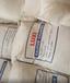 供应无水氯化钙工业级干燥剂国标含量99氯化钙