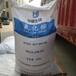 三元氯化铵工业级国标含量99.5%济宁供应氯化铵