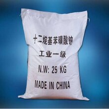 优质工业级十二烷基苯磺酸钠优级品图片