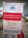 东岳牌工业级九水偏硅酸钠含量99%泥浆解凝剂