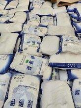 山东济南无机盐碳酸钾工业级含量99%优级品图片