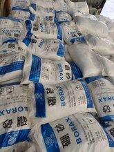 四川工业级盐花碳酸钾国标99含量食品膨松剂图片