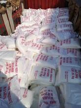 氧化劑/漂白劑工業級過硫酸銨國標98.5%含量現貨圖片