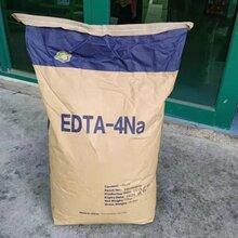 山东EDTA-4Na工业级软水剂99含量图片