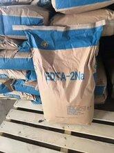 供应石家庄杰克EDTA-四钠/二钠工业级edta99%纯度图片