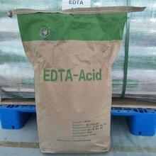 工业级EDTA-4Na硬水软化剂优级品图片