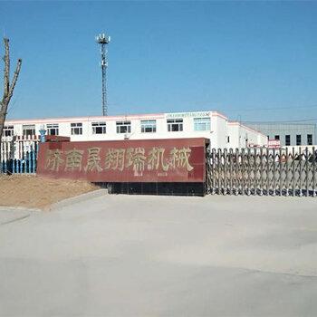 濟南晟翔瑞機械制造有限公司
