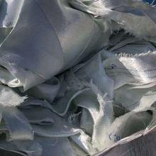 安徽玻纤布边角料生产厂家图片
