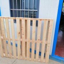 河南木制包装箱订购价格图片
