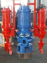 150NSQ潜水吸砂泵强力搅拌河底清淤泥浆泵船用潜水耐磨抽沙机厂家
