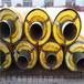 靜海管道保溫管