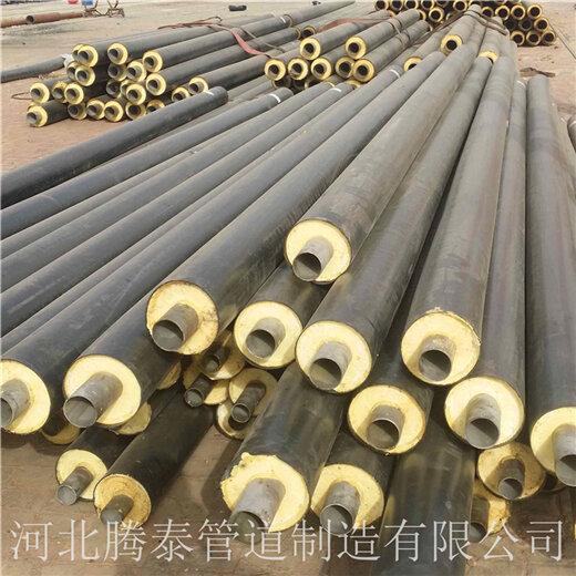 直埋鋼套鋼保溫鋼管