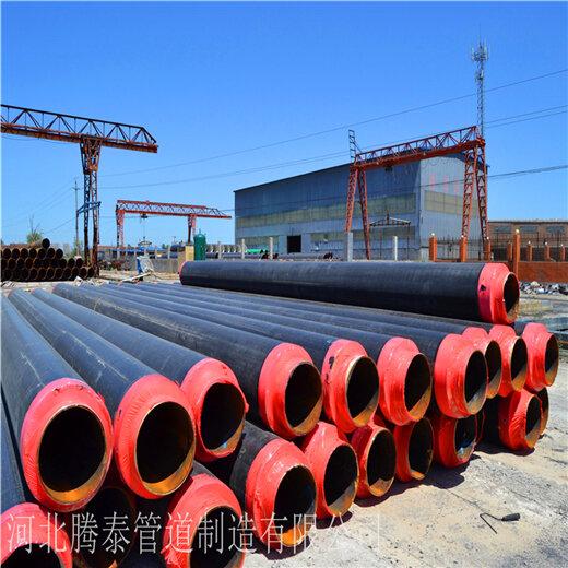 供暖用聚氨酯保温钢管