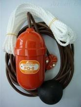 nohkenFQ系列线缆浮球
