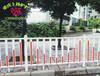 重庆塑钢道路护栏厂家