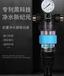 薩奇家用凈水器前置過濾器反沖洗全屋自來水管道中央5T流量凈水機
