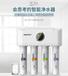 薩奇家用智能物聯凈水器直飲RO純水機雙出水凈水機