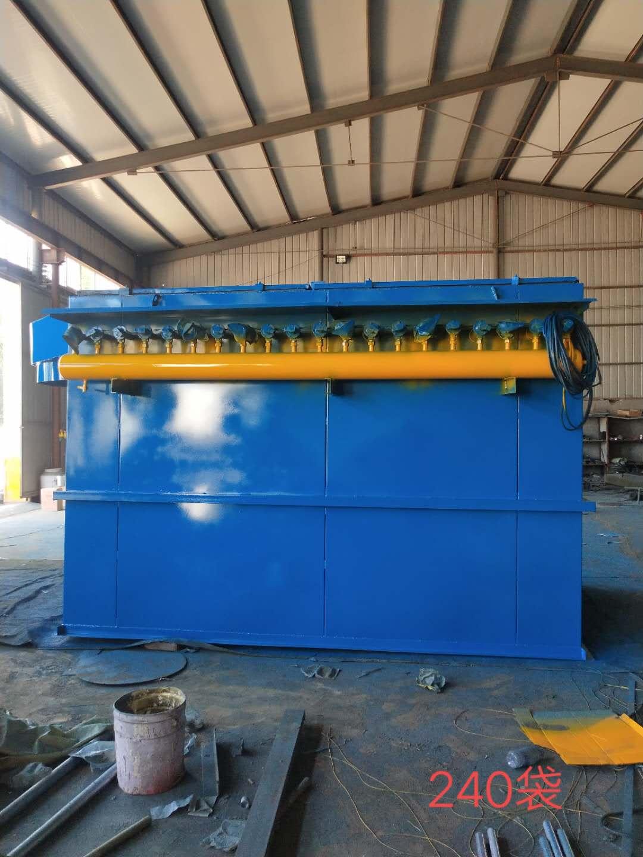 布袋脉冲除尘器生产厂家