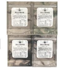 定制米飯菜肴包裝袋食品包裝袋定制三邊封真空袋自立密封袋圖片