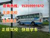 莆田市报名A2驾照三科联考VIP学车两个月拿证