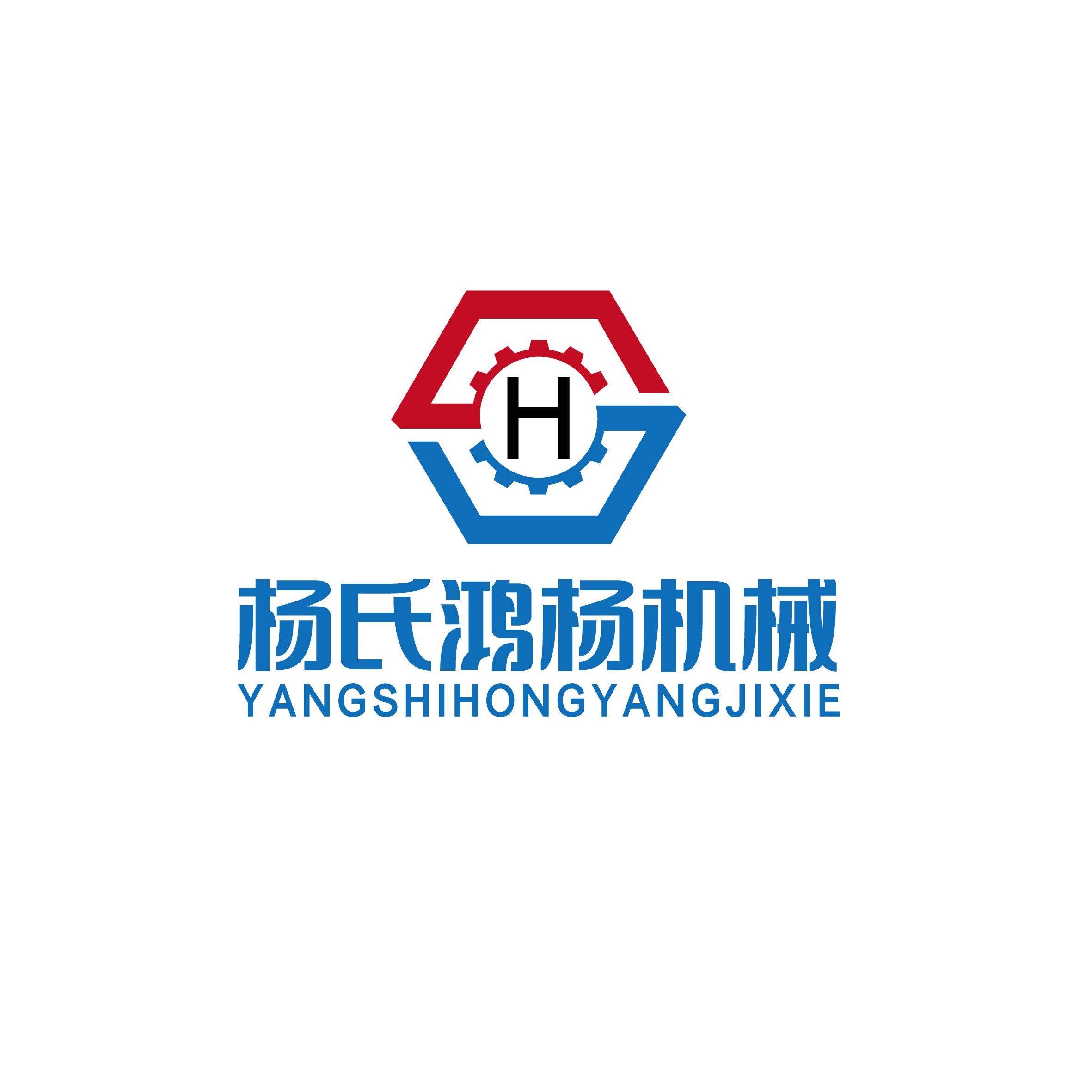 張家港市楊氏鴻楊機械有限公司