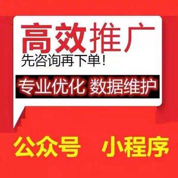 推廣app注冊團隊_省心省力_轟動傳媒