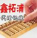 代理记账报税,天津滨海新区、塘沽区、开发区、保税区