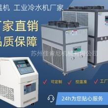 上海風冷冷水機廠家、合肥工業風冷冷水機圖片