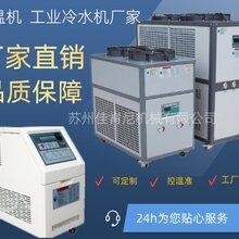 蘇州低溫冷凍機廠家圖片
